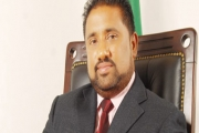 New State Minister Sworn