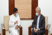 Meeting between the Minister of Energy and the Ambassador of Iran